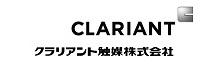 クラリアント触媒株式会社