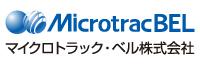 MICROTRAC MRB