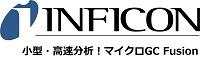インフィコン